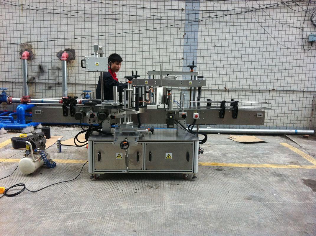 पालतु बोतलहरूका लागि पूर्ण स्वचालित चिपकने राउन्ड बोतल लेबलिंग मेशीन
