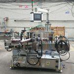 उच्च सटीक स्वचालित स्टिकर डबल पक्षीय फ्लैट बोतल लेबलर मेशीन