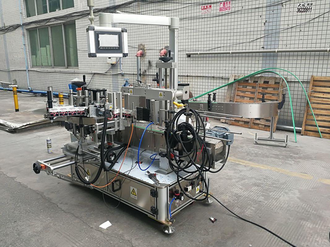 कोडरको साथ पूर्ण स्वचालित चिपकने डबल साइड बोतल लेबलिंग मेशीन