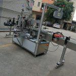उच्च गति स्वत: चिपकने वाला स्टीकर लेबलिंग मेशीन