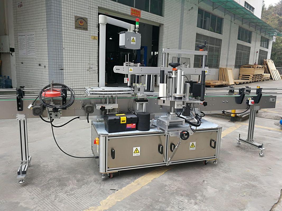 पूर्ण स्वचालित कार्टन कर्नर सील स्टिकर लेबलिंग मेशीन 220V 50HZ 1200W