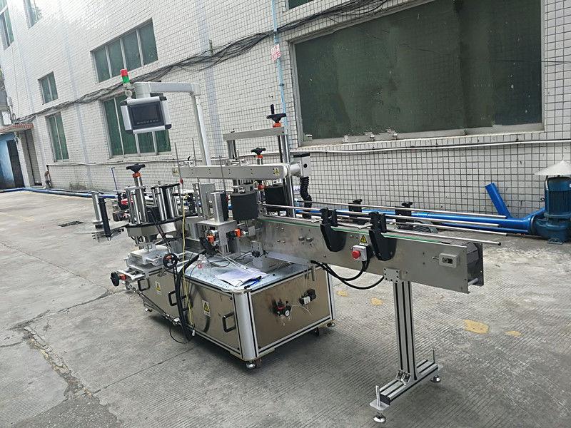 सेल्फ चिपकने वाला स्टिकर डबल साइड साइड बोतल लेबलि Machine मेशीन पूर्ण स्वचालित